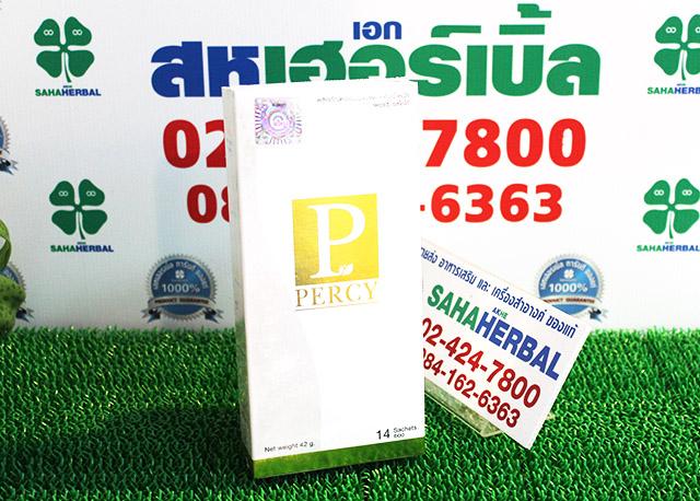 Percy Plus เพอร์ซี่ ลดน้ำหนัก SALE 60-80% ฟรีของแถมทุกรายการ