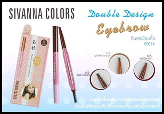 SIVANNA double design eyebrow EP014 sivanna eyebrow เจลเขียนคิ้ว