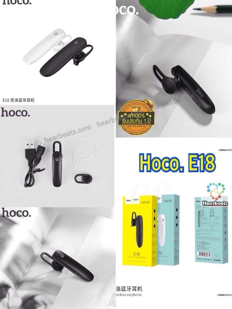 หูฟังบลูทูธ Hoco E18 ( Bluetooth Earphones )