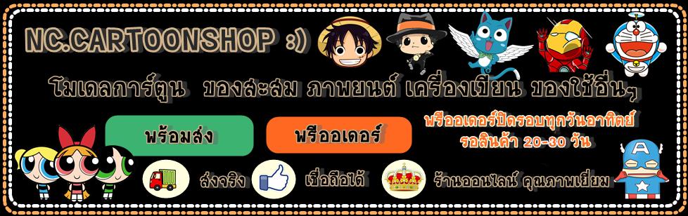 NC.Cartoonshop
