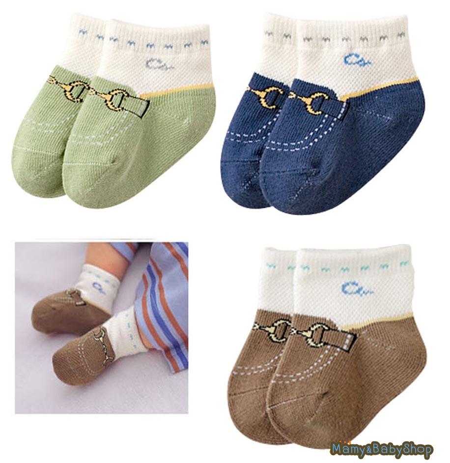 ถุงเท้าเด็กกันลื่น Combi มี 3 สีให้เลือก