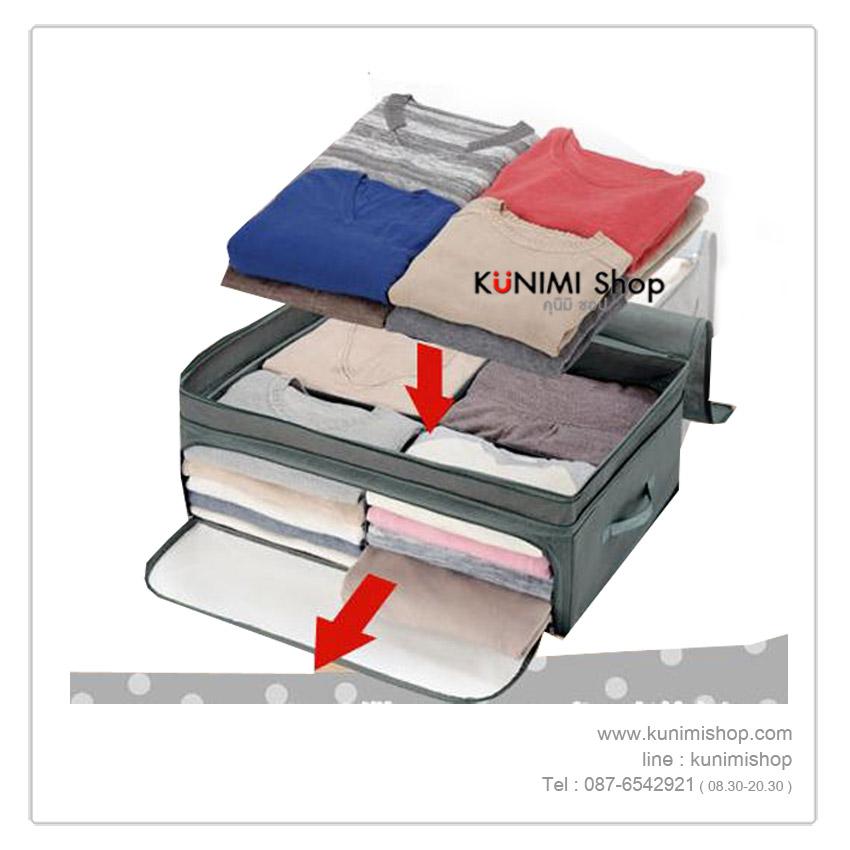 กระเป๋าจัดเก็บสิ่งของ สำหรับจัดเก็บเสื้อผ้า ใส่ผ้าขนหนู ผ้าเช็ดตัว ผ้าอ้อม เสื้อผ้าเด็ก ทำให้เป็นระเบียบเรียบร้อย มีช่องแบ่ง 3 ช่อง มีซิปรูดเปิดได้ทั้งด้านบน และด้านหน้า หยิบใช้งานได้สะดวก เคลื่อนย้ายก็ง่าย หมดปัญหาสำหรับคนเสื้อผ้าเยอะ กันฝุ่น กันเปื้อน กันแมลง (*วัสดุผ้ามีส่วนผสมของถ่าน ช่วยดับกลิ่นและดูดความชื้น) มี 2 แบบ : 1. แบบ 3 ช่อง : 58 x 36 x 32 ซม. 2. แบบ 4 ช่อง : 76 x 53 x 25 ซม.