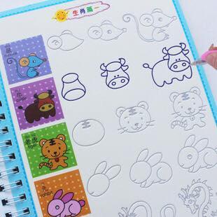 สมุดฝึกวาดรูป