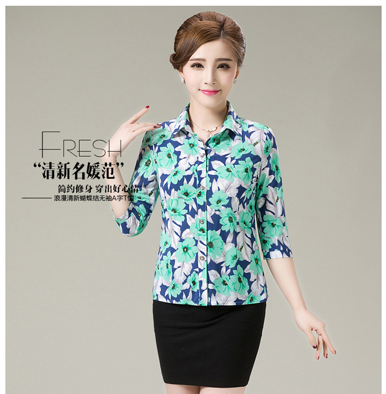 (Pre-order) เสื้อเชิ้ตผู้ใหญ่ เสื้อเชิ้ตผู้หญิงแขนสามส่วน แฟชั่นเกาหลี ไซส์ใหญ่