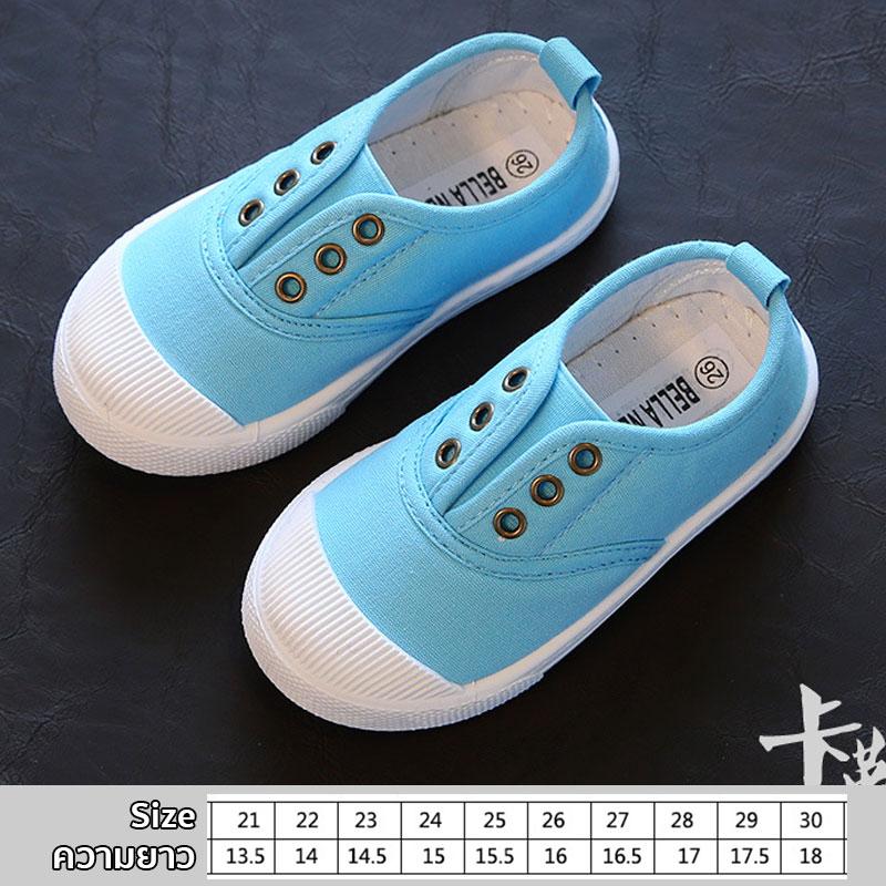 รองเท้าผ้าใบเด็กแบบสวม สีฟ้า