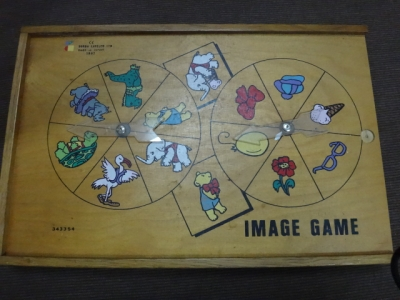 IMAGE GAME งาน Israel