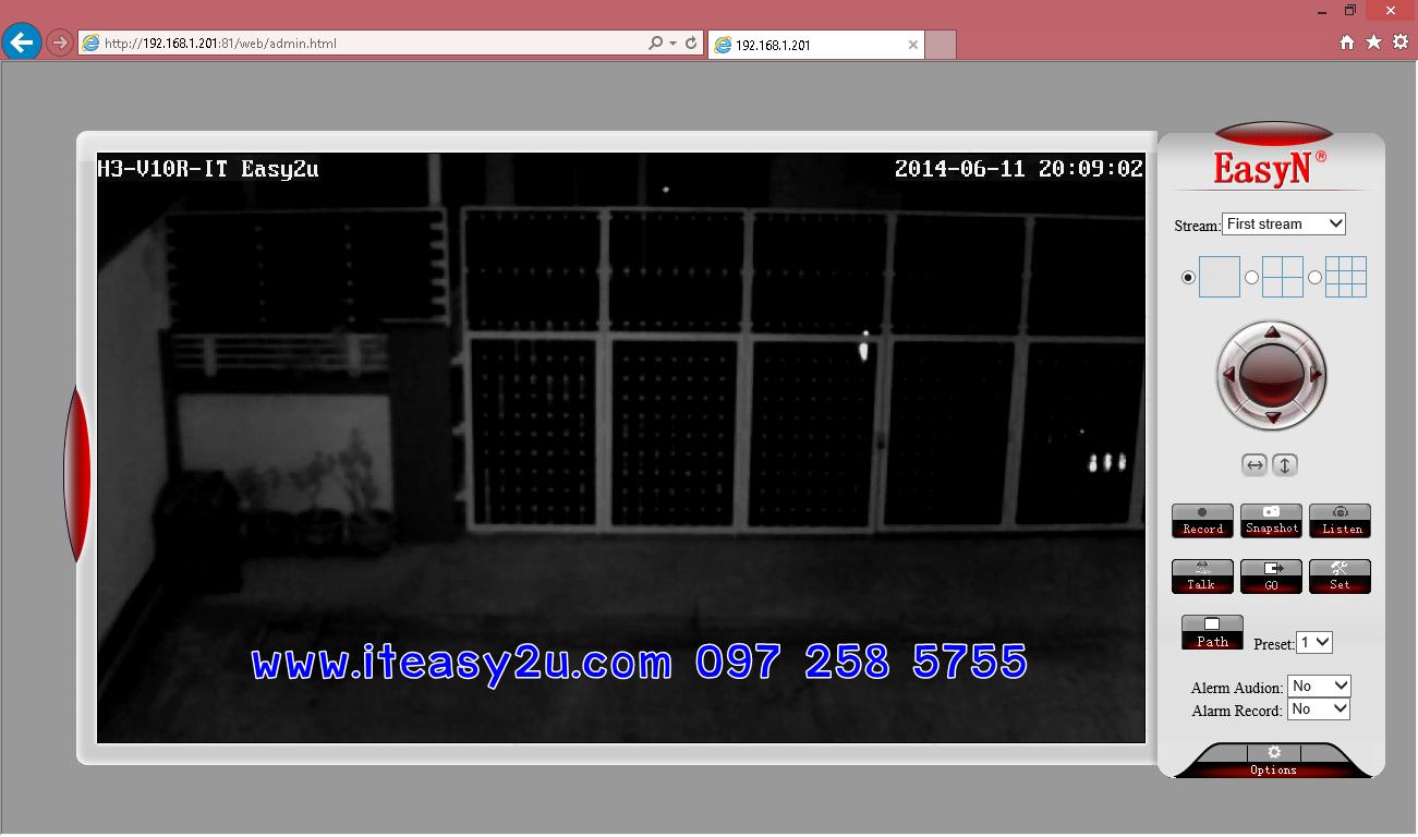 IP Camera H3-V10E Night1 Views