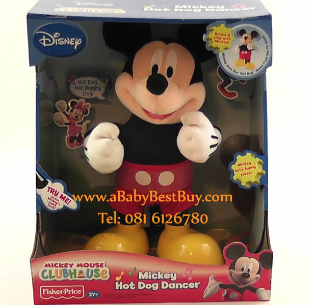 ฮ Disney's Fisher-Price Mickey Hot Dog Dancer มิกกี้เม้าส์ ฮ็อตด็อกแดนซ์ (พร้อมส่ง)