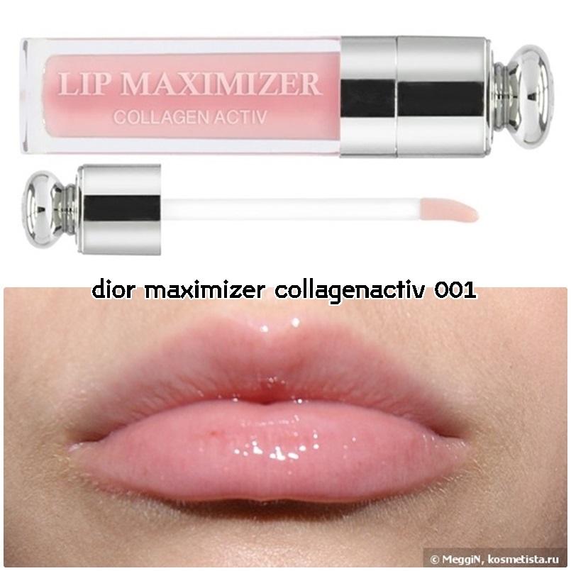 พร้อมส่ง + ลด 30 % dior maximizer collagenactiv 001 เทสเตอร์ 6 มิล ไม่มีกล่อง