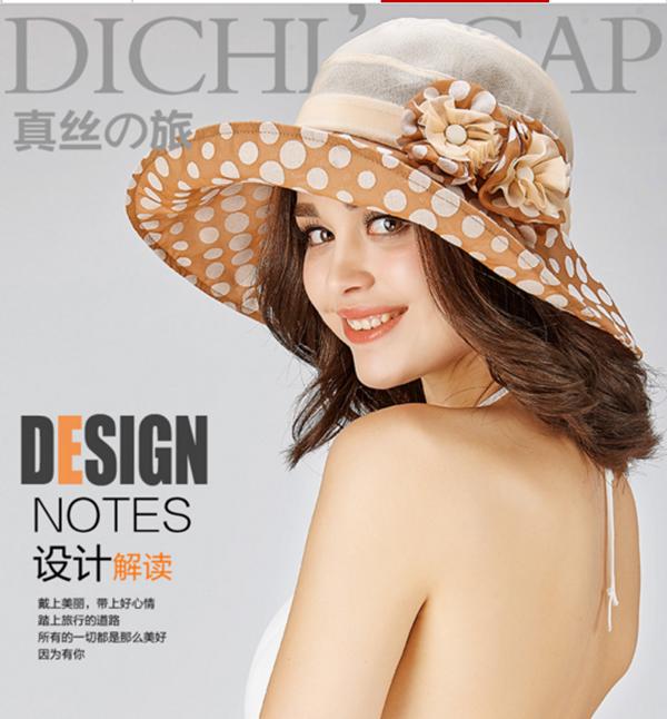 Pre-order หมวกผ้าไหมแท้ติดโบว์ดอกไม้แฟชั่นฤดูร้อน กันแดด กันแสงยูวี สวยหวาน สีน้ำตาล