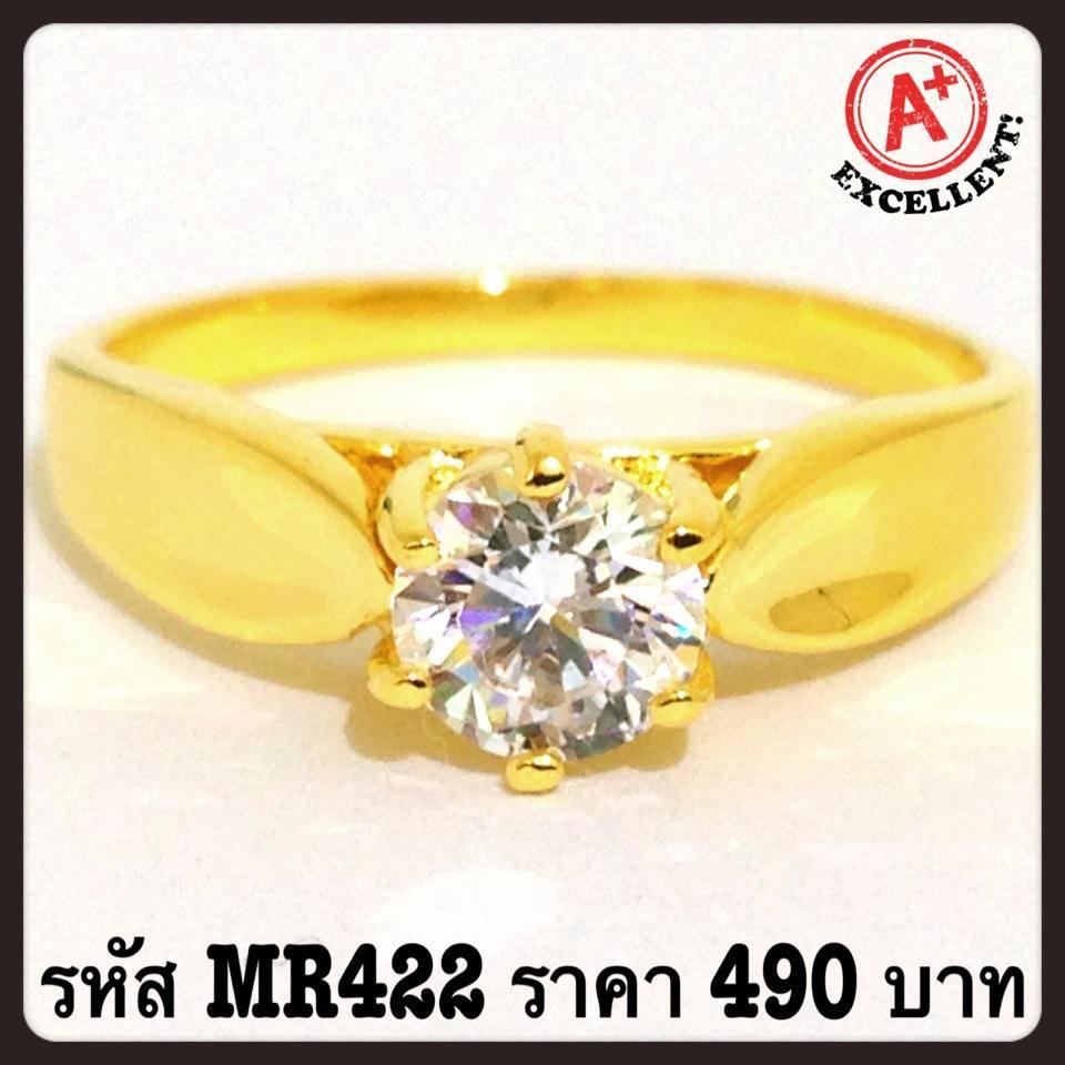 แหวนเพชร CZ รหัส MR422 size 45