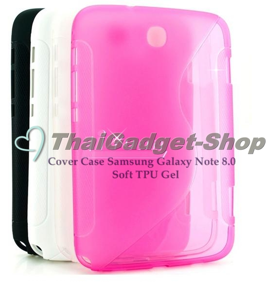 Cover Case Samsung Galaxy Note 8 Soft TPU Gel ตรงรุ่น เคสนิ่ม Note 8.0