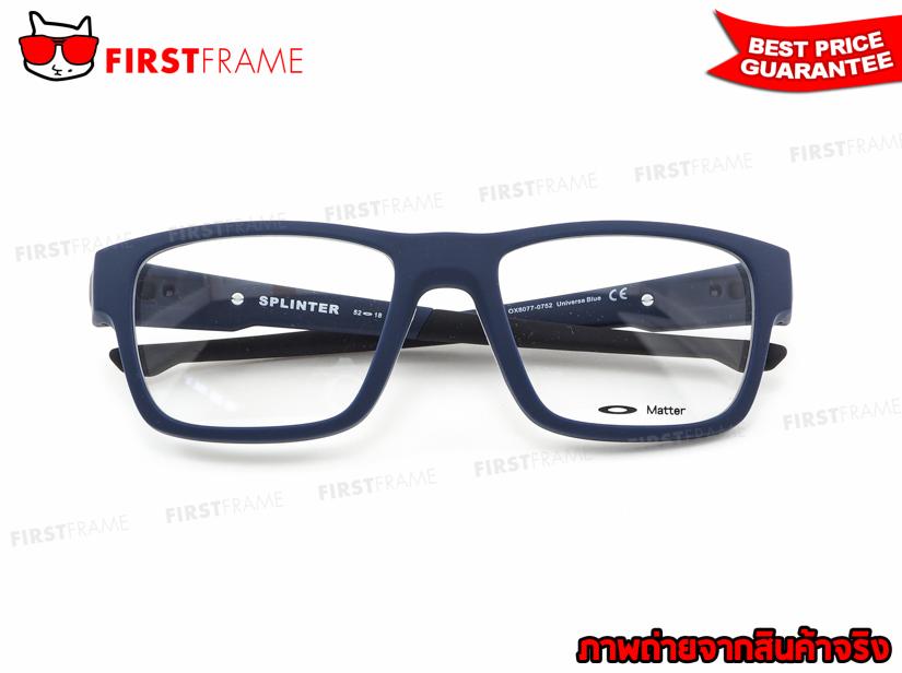 แว่นสายตา OAKLEY OX8077-07 SPLINTER 5