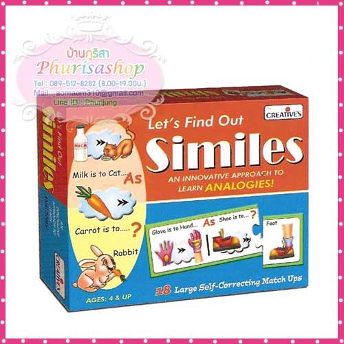 """จิ๊กซอว์"""" Let's Find Out """"ชุด """"Similes"""""""