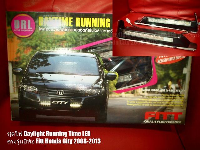 Daylight Running Time LED ตรงรุ่นยี่ห้อ Fitt Honda City 2008-2013 Fitt
