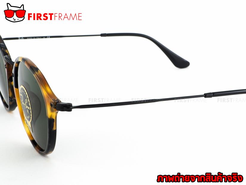 แว่นกันแดด RayBan RB2447F 1157 4