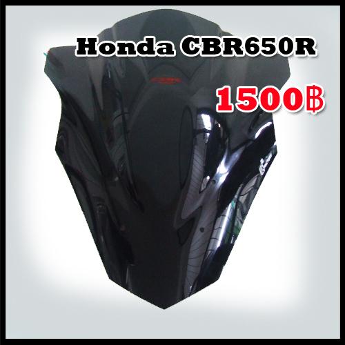 ชิลแต่ง Honda CBR650R K2 FACTORY
