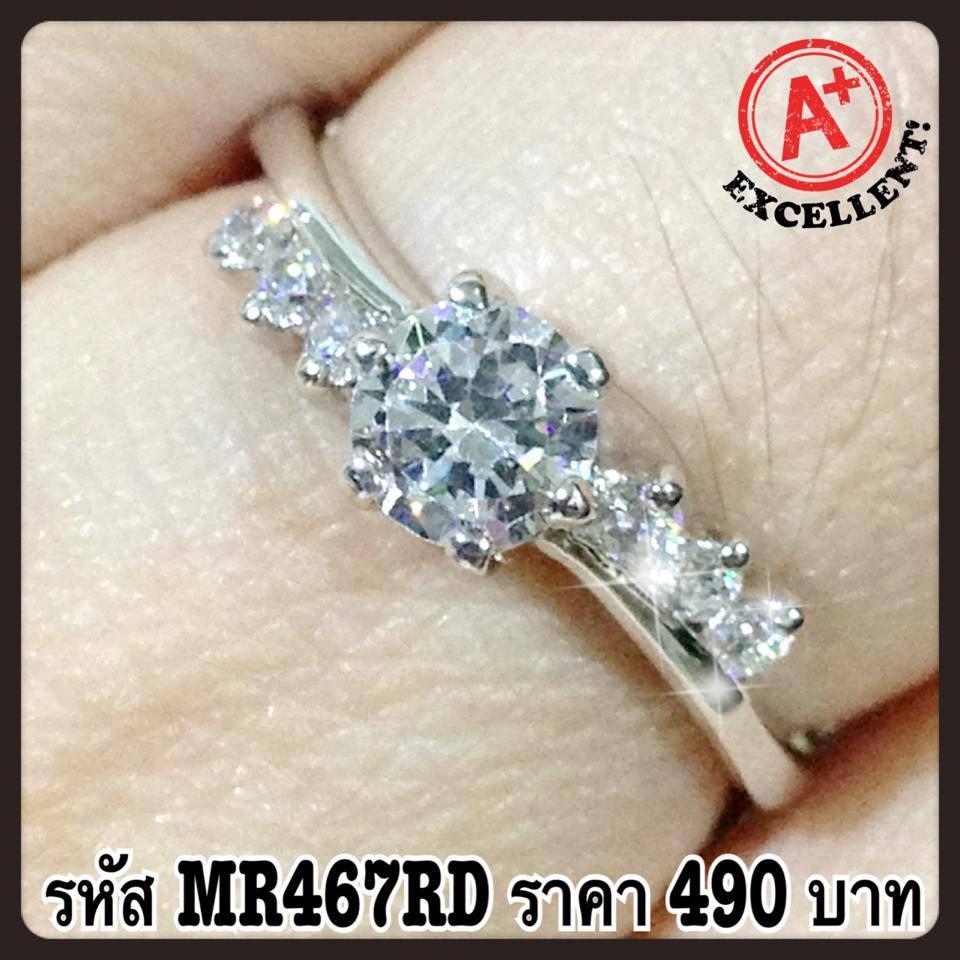 แหวนเพชร CZ รหัส MR467RD size 53