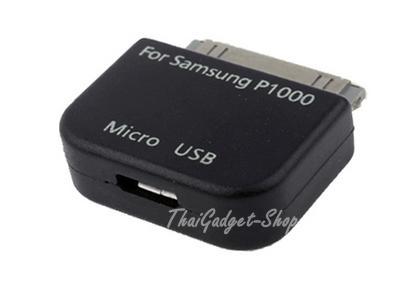Micro USB Adapter Converter for Samsung Galaxy Tab 2 8.0 8.9 Tab 10.1 P1000 N5100 P3100 P7300 P7500 P6200 P6800