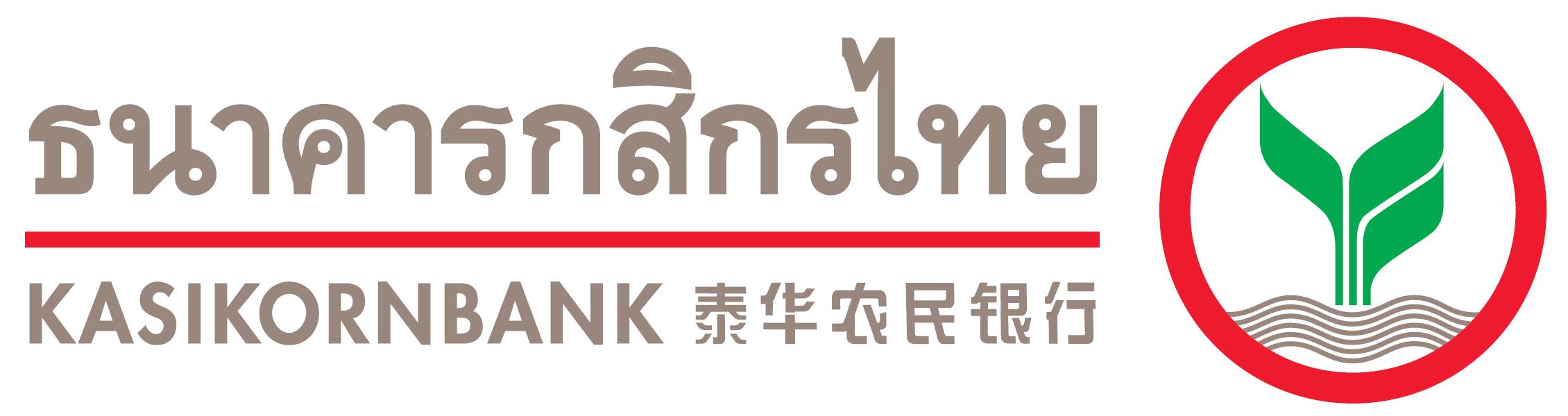 http://www.kasikornbank.com/TH/ServicesChannel/SearchServiceChannel/Internet/Pages/KCyberBanking.aspx