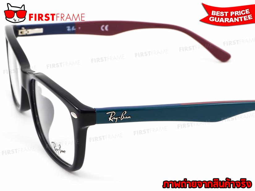กรอบแว่นสายตา RayBan RX5228F 5544 4