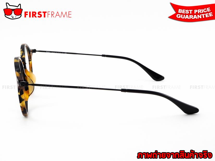 กรอบแว่นสายตา RayBan RX2447VF 5491 2