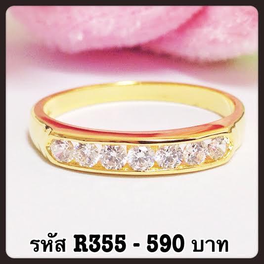 แหวนเพชร CZ รหัส R355 size 55