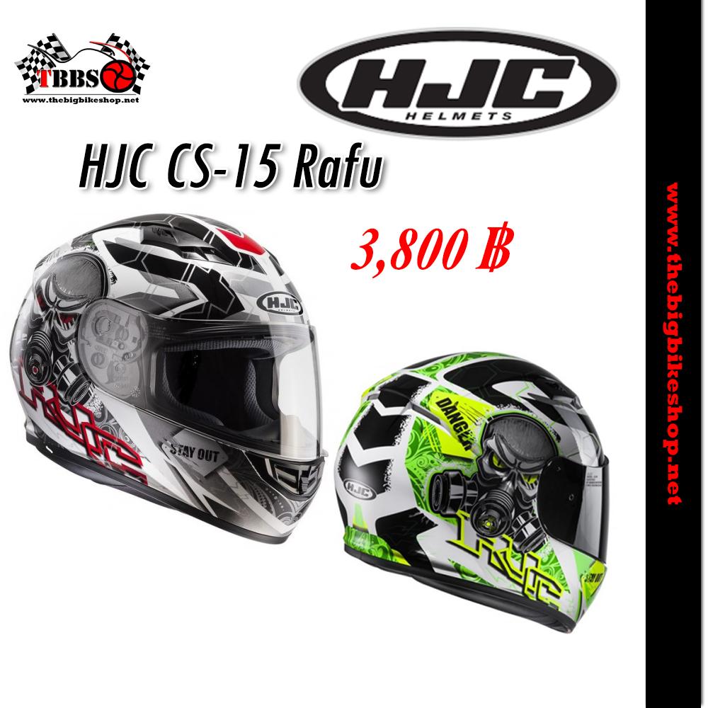 หมวกกันน็อค HJC รุ่น CS-15 Rafu