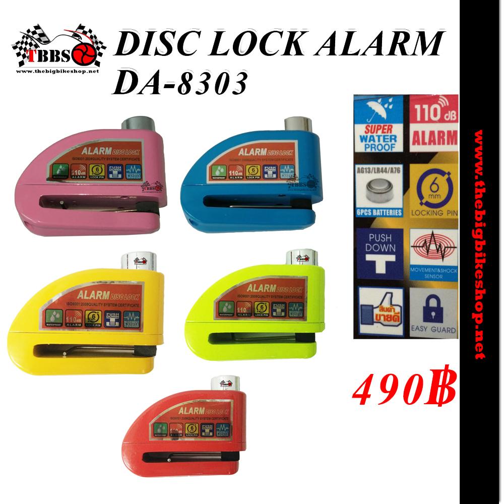 Alarm disc lock (ตัวล็อคดิสเบรคกันขโมย) รุ่น DA-8303