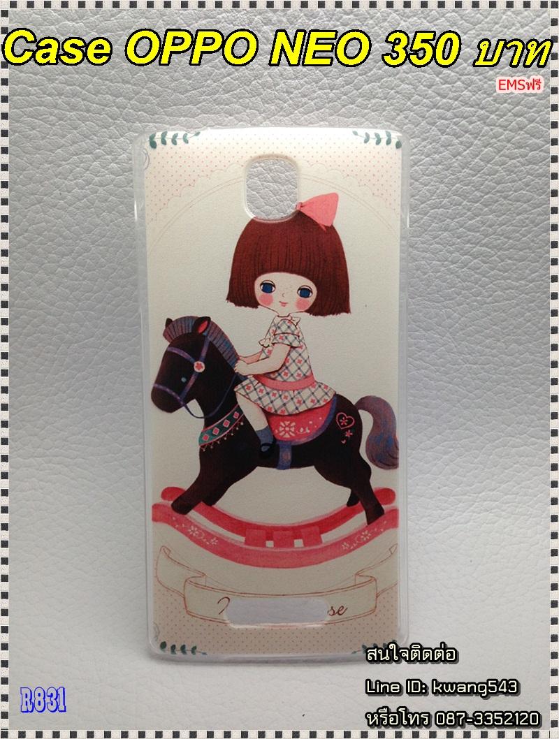 Case oppo NEO R831 PC ลาย เด็กผู้หญิงม้าไม้