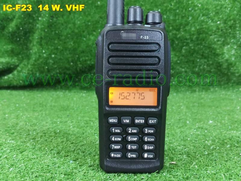 !!New IC-F23 VHF136-174MHz.14 วัตต์ วิทยุสื่อสารเครื่องดำกำลังส่งแรง 14 วัตต์