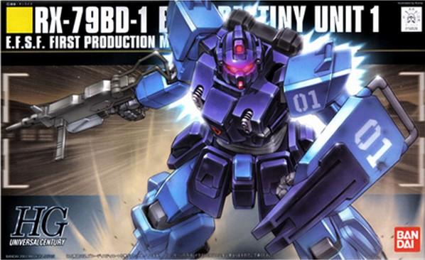 HGUC 1/144 BLUE DESTINY UNIT 1
