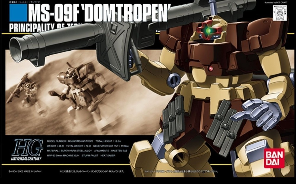 HGUC 1/144 MS-09F DOMTROPEN (Sand Brown)