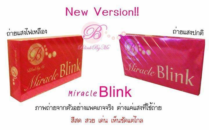 BlinkByMe Miracle Blink 15 กรัม