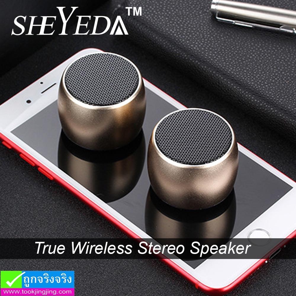 ลำโพง บลูทูธ sheyeda speaker TWS ราคา 690 บาท ปกติ 1,725 บาท