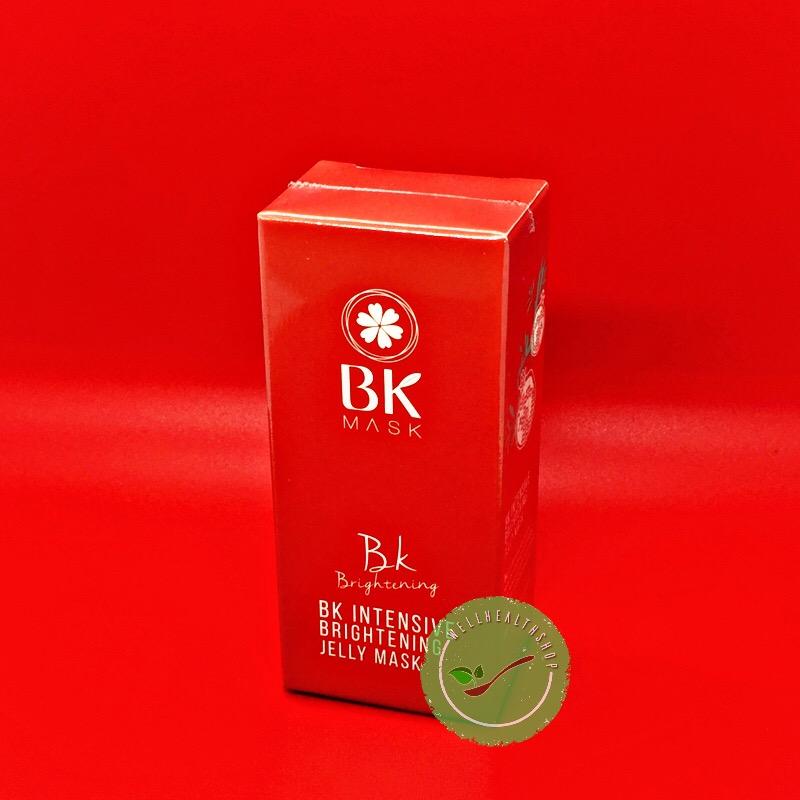 BK Intensive Brightening Jelly Mask บีเค อินเทนซีฟ ไบร์ทเทนนิ่ง เจลลี่ มาสก์ รีเฟรซผิวให้สดใส ด้วยมาสก์สูตรไบร์ท