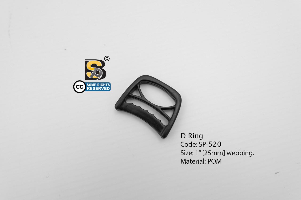 """ห่วงตัวดี 1"""" ฉลุ (แข็ง)/ D-Ring 1"""""""
