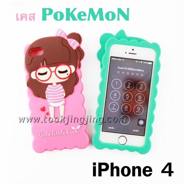 เคส iPhone 4/4s PoKeMoN ลดเหลือ 115 บาท ปกติ 280 บาท
