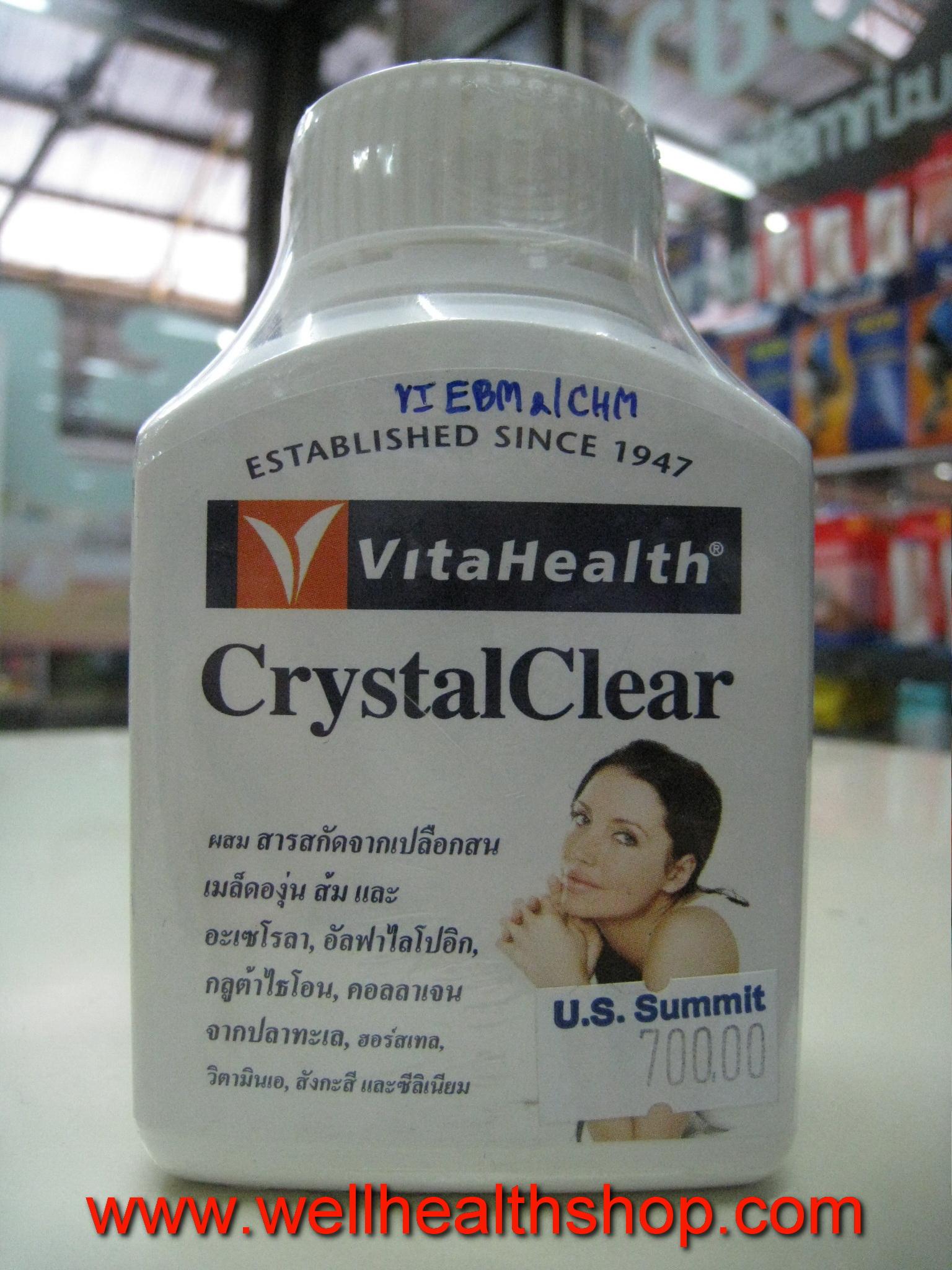 Vitahealth CrystalClear 30cap