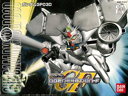 BB207 Gundam GP03D (Dendrobium)