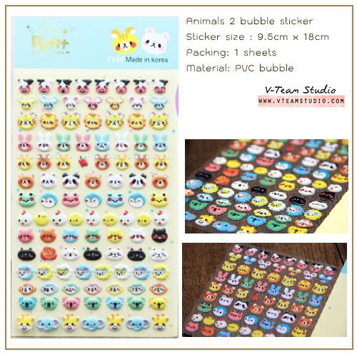 สติ๊กเกอร์ชุด : Animals 2 bubble sticker