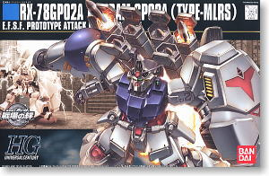 1/144 HGUC Gundam GP02A MLRS CUSTOM