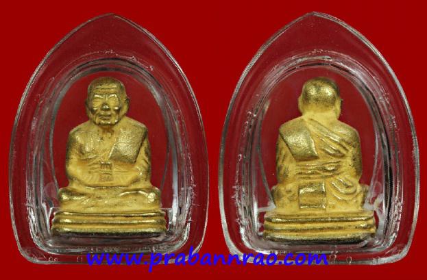 หลวงปู่ทวด รุ่น ปฎิสังขรณ์สองพระมหาเจดีย์ (เบตง 3 ทองคำกลาง ตอกโค๊ด โม)