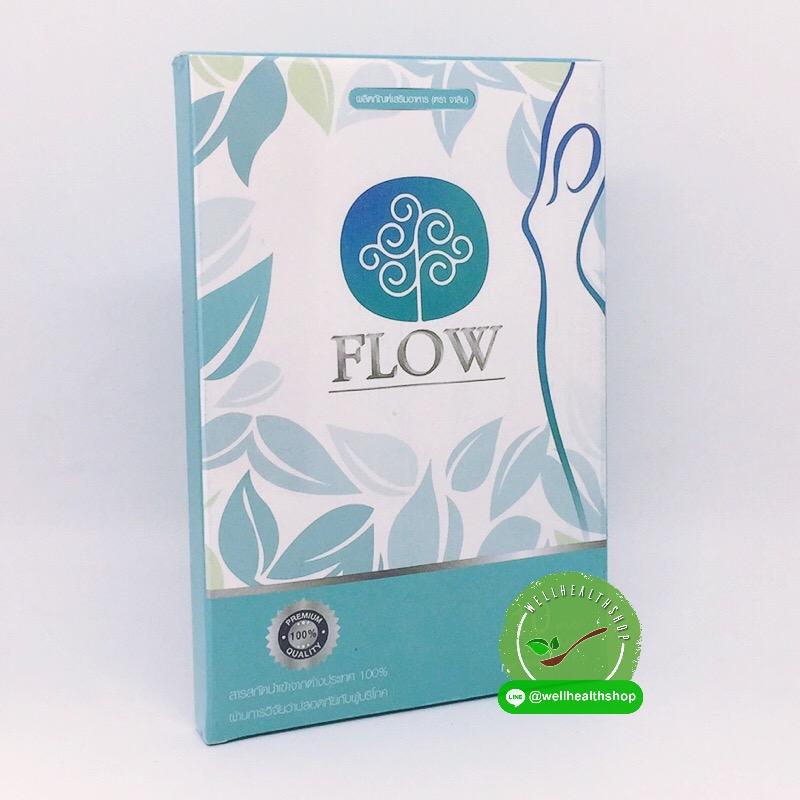 Flow โฟว์ อาหารเสริมลดน้ำหนัก หุ่นผอมเพรียวปลอดภัยไว้ใจได้