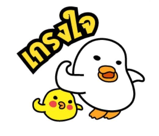 Asavin - Look at me!