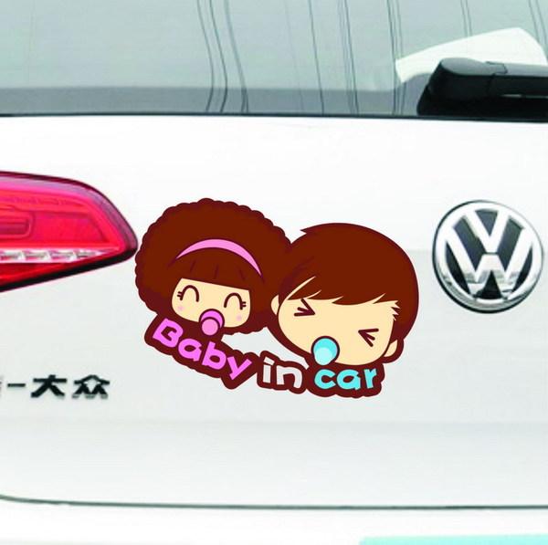สติ๊กเกอร์ติดรถยนต์ Baby in Car Moc Baby (18x12 CM)