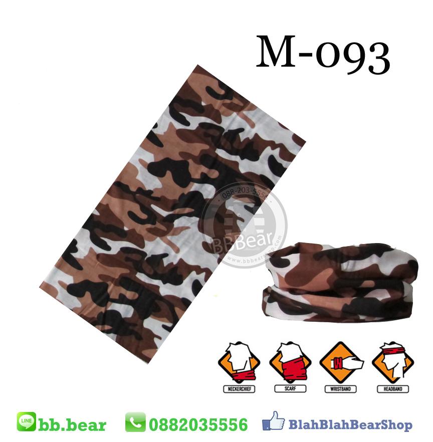 ผ้าบัฟ - M-093