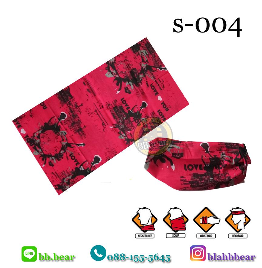 ผ้าบัฟ S-0004