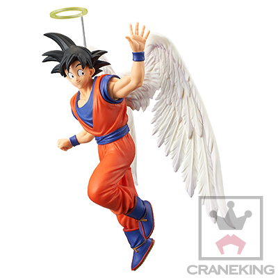 Dragon Ball Z Dramatic Showcase - Son Goku (ของแท้ลิขสิทธิ์)