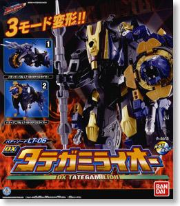 DX Sentai: Buddy zord LT-06 DK Tategamiraioh
